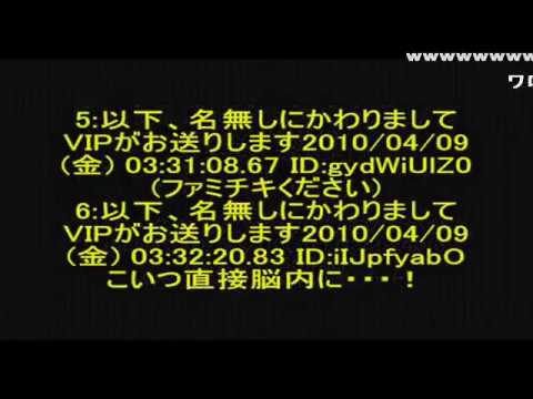f:id:daigakuseino:20190415175907p:plain