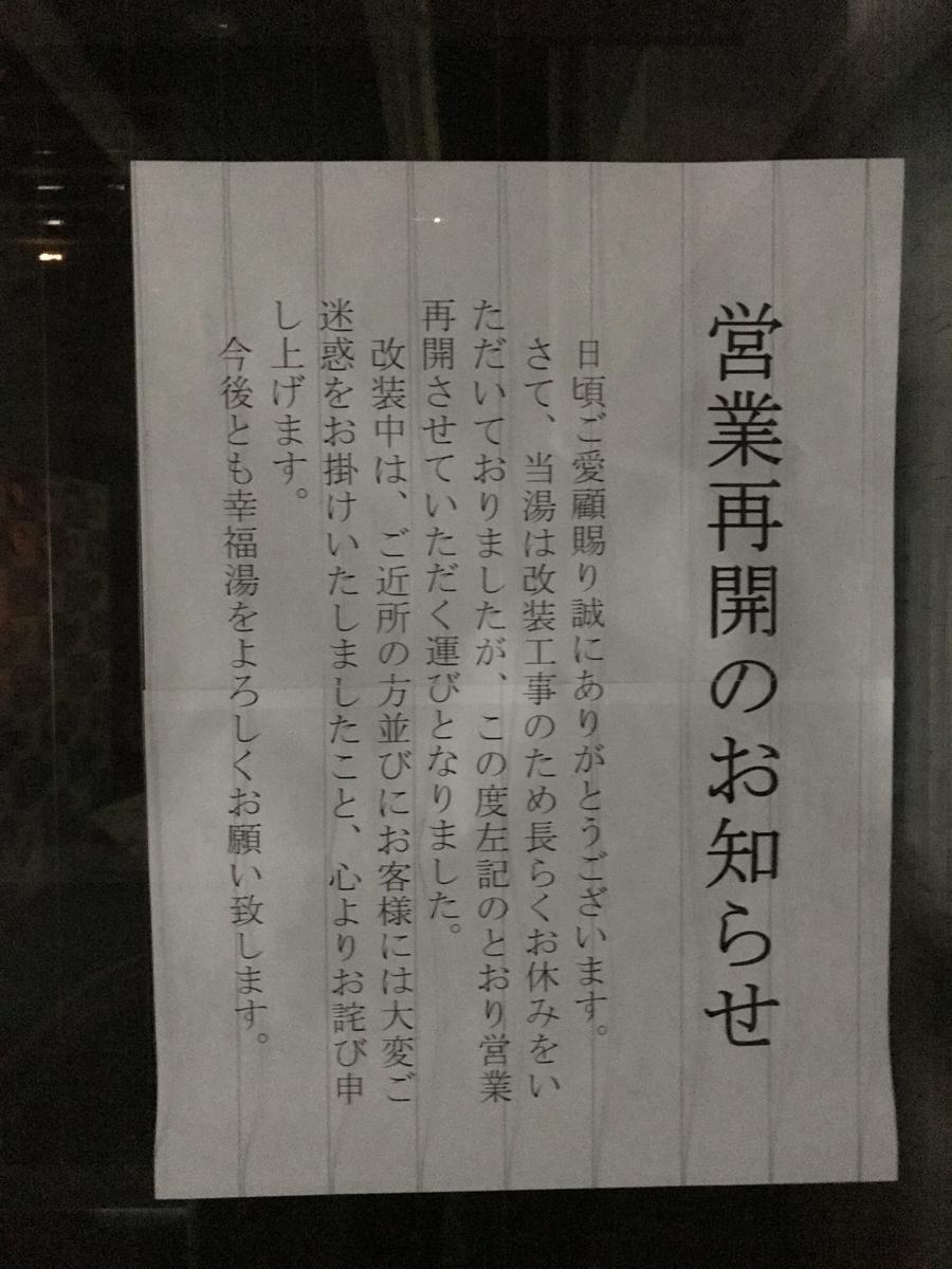 f:id:daigakuseino:20190415225746j:plain