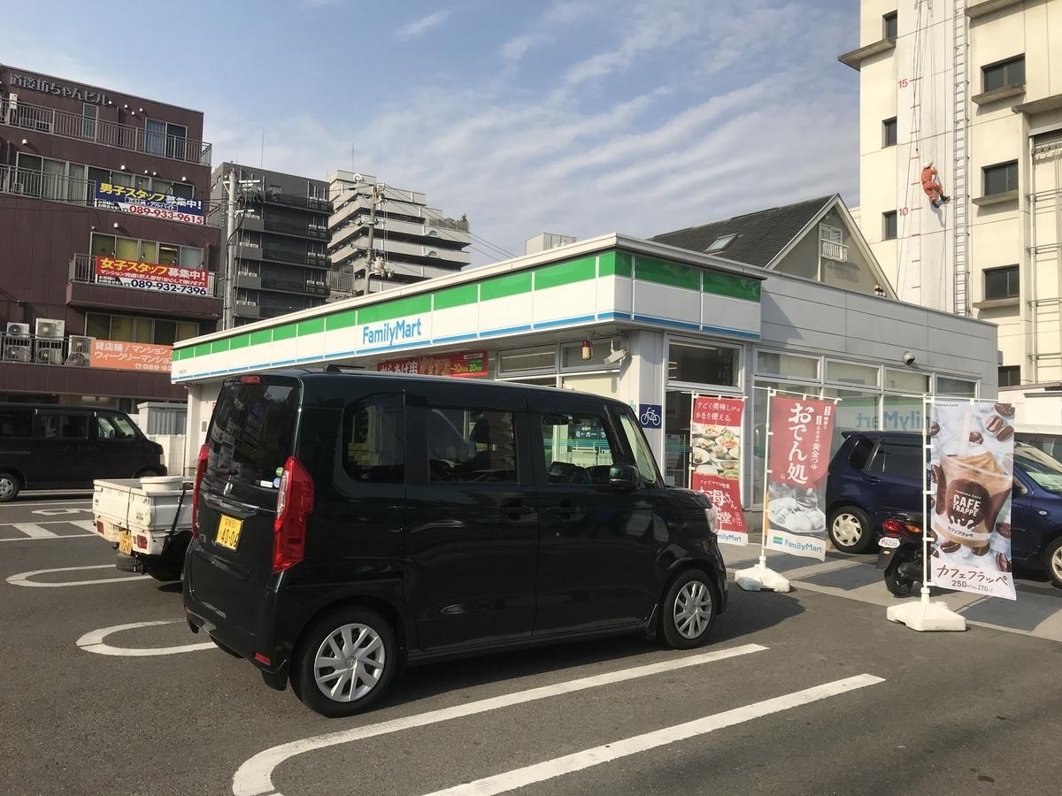 f:id:daigakuseino:20190419221355j:plain