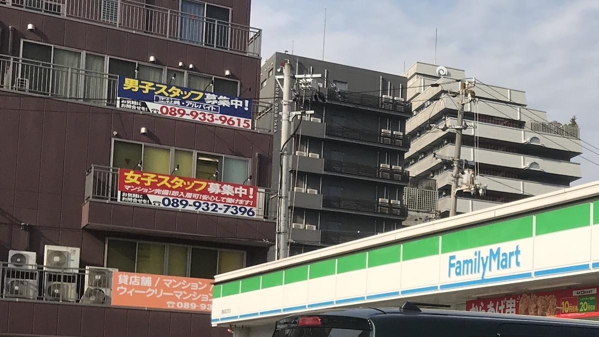 f:id:daigakuseino:20190419221917j:plain