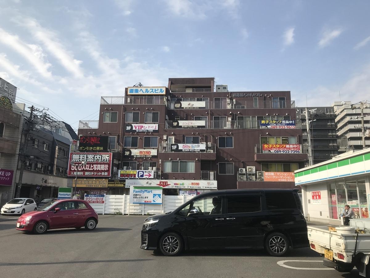 f:id:daigakuseino:20190419221944j:plain