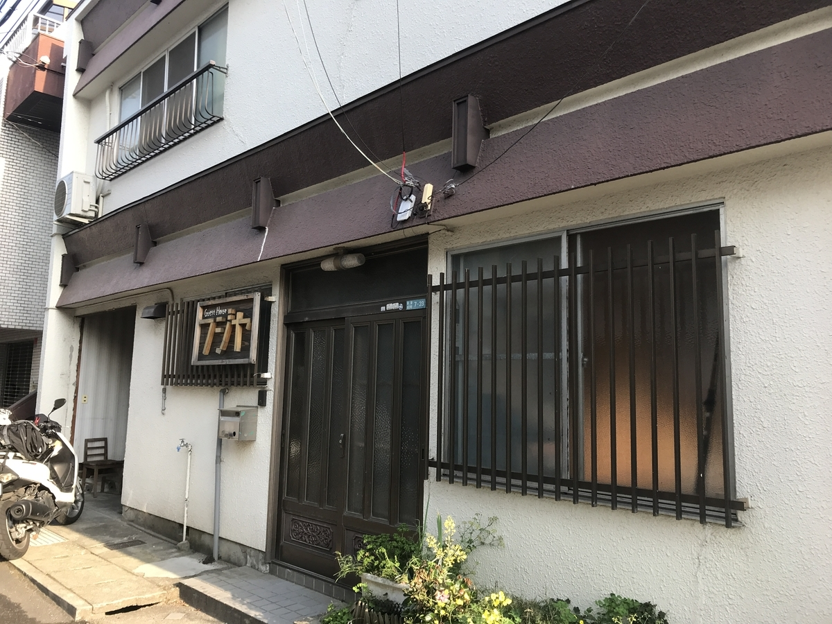 f:id:daigakuseino:20190419222055j:plain