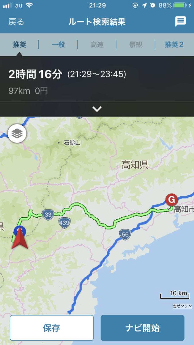 f:id:daigakuseino:20190419222711p:plain