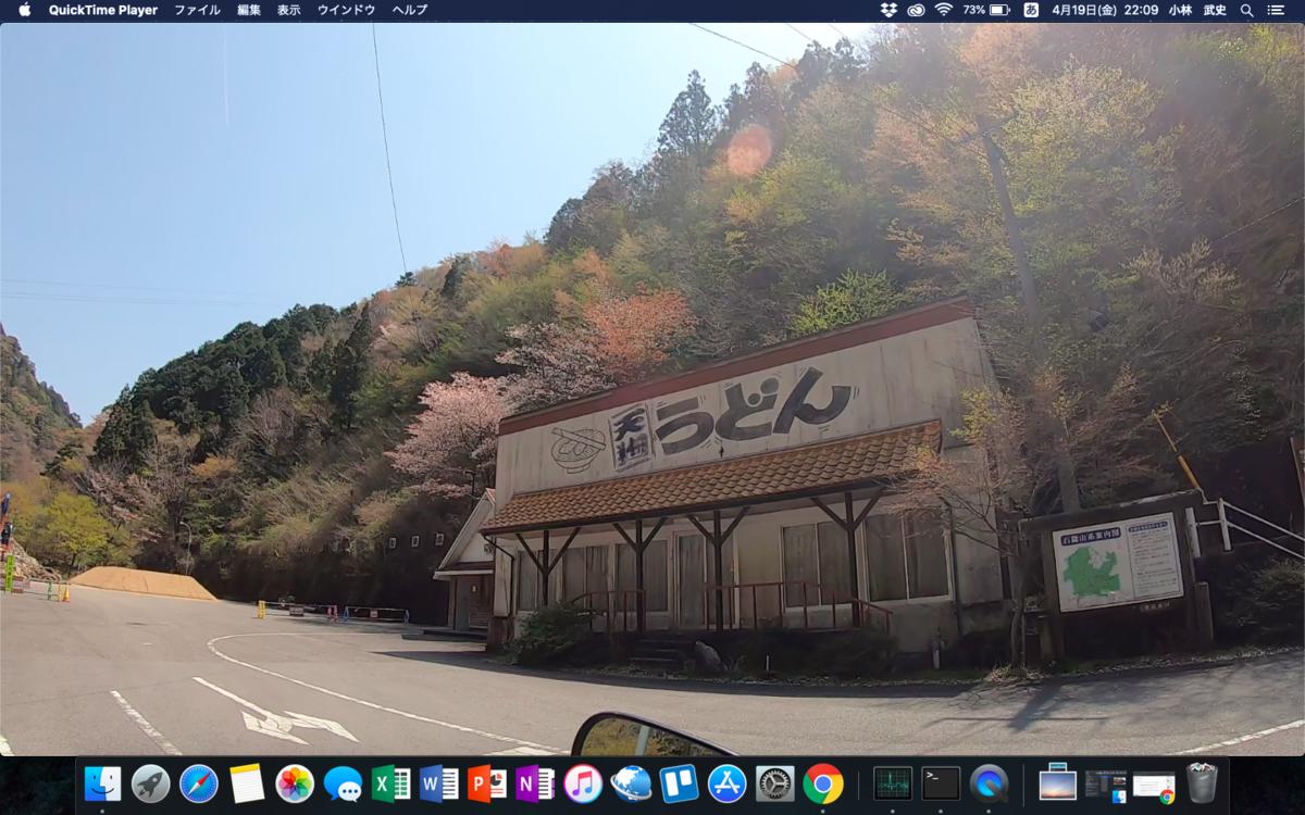 f:id:daigakuseino:20190419223906p:plain