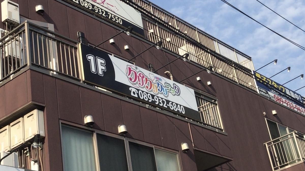 f:id:daigakuseino:20190419224538j:plain