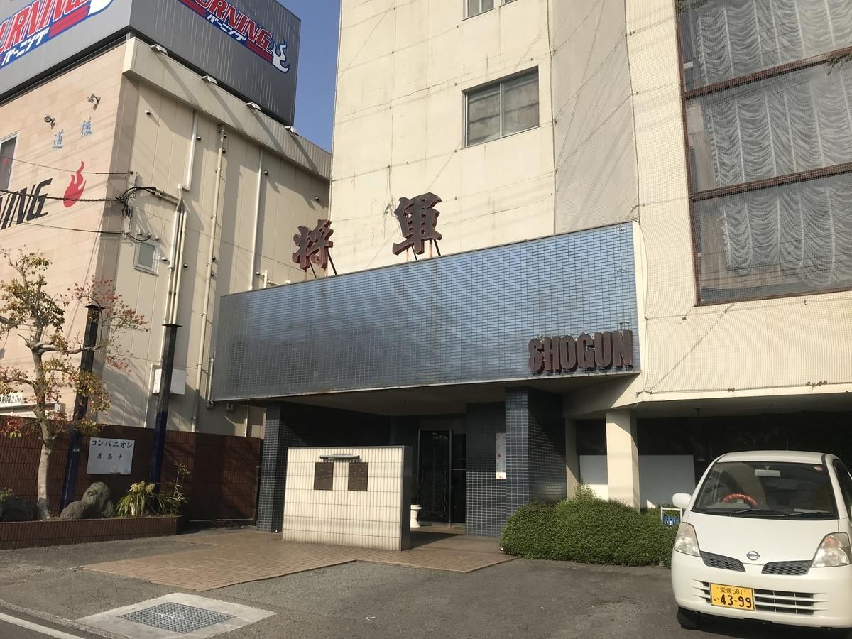 f:id:daigakuseino:20190419224649j:plain
