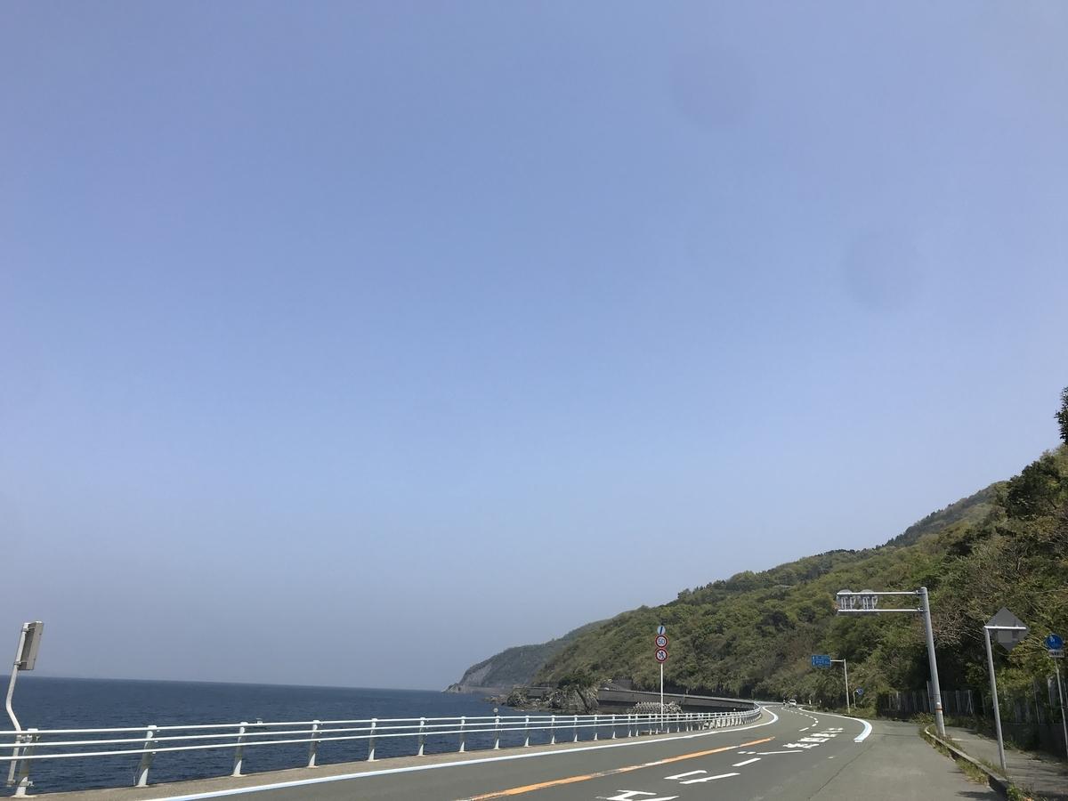 f:id:daigakuseino:20190420203846j:plain