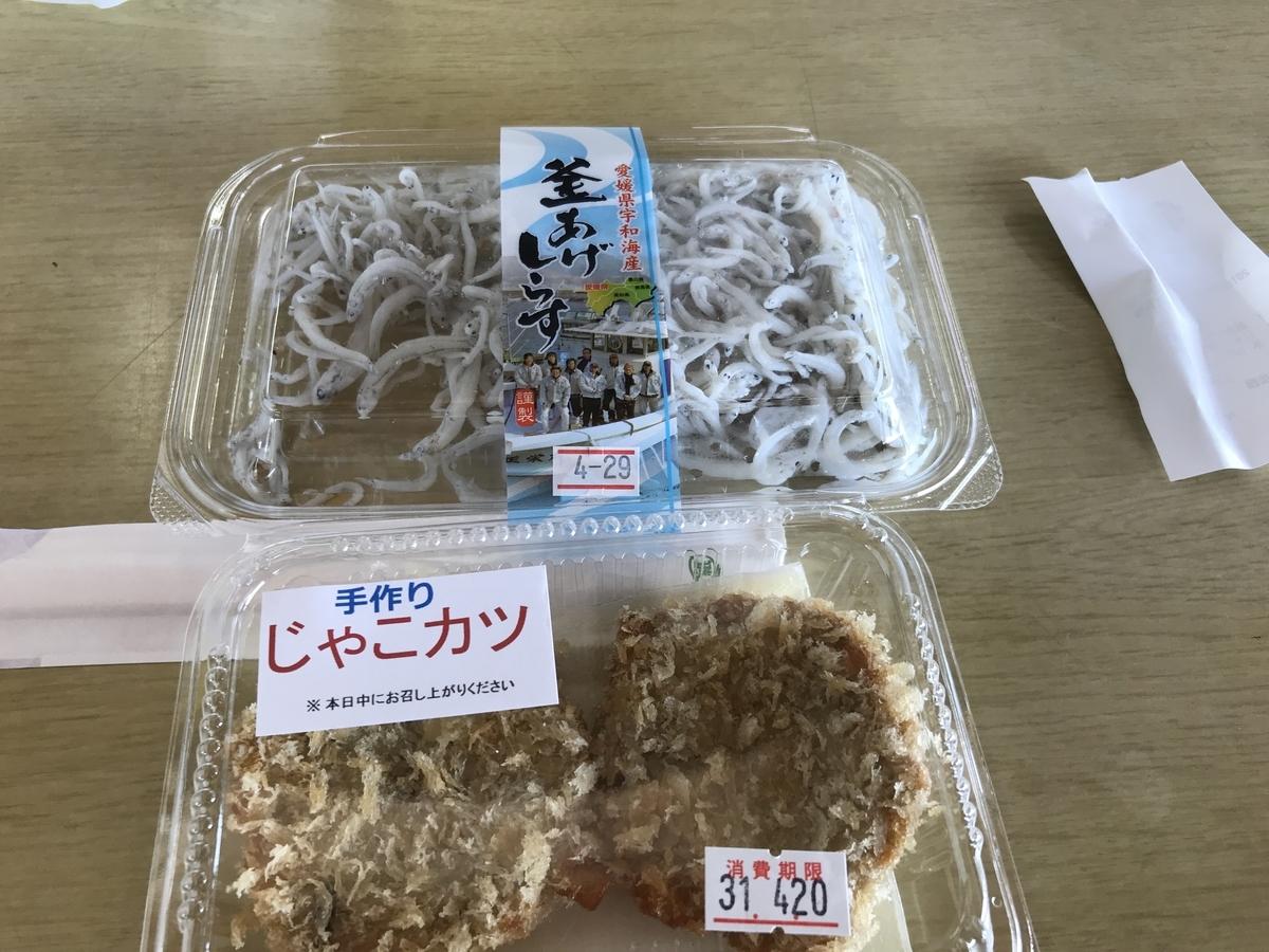 f:id:daigakuseino:20190420204108j:plain