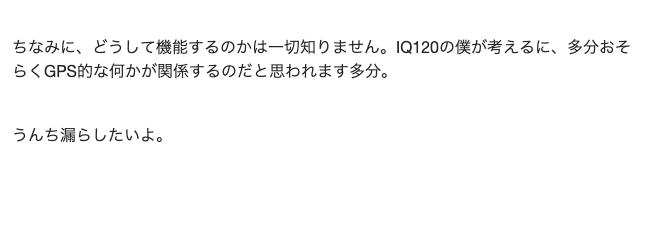f:id:daigakuseino:20190422183030p:plain