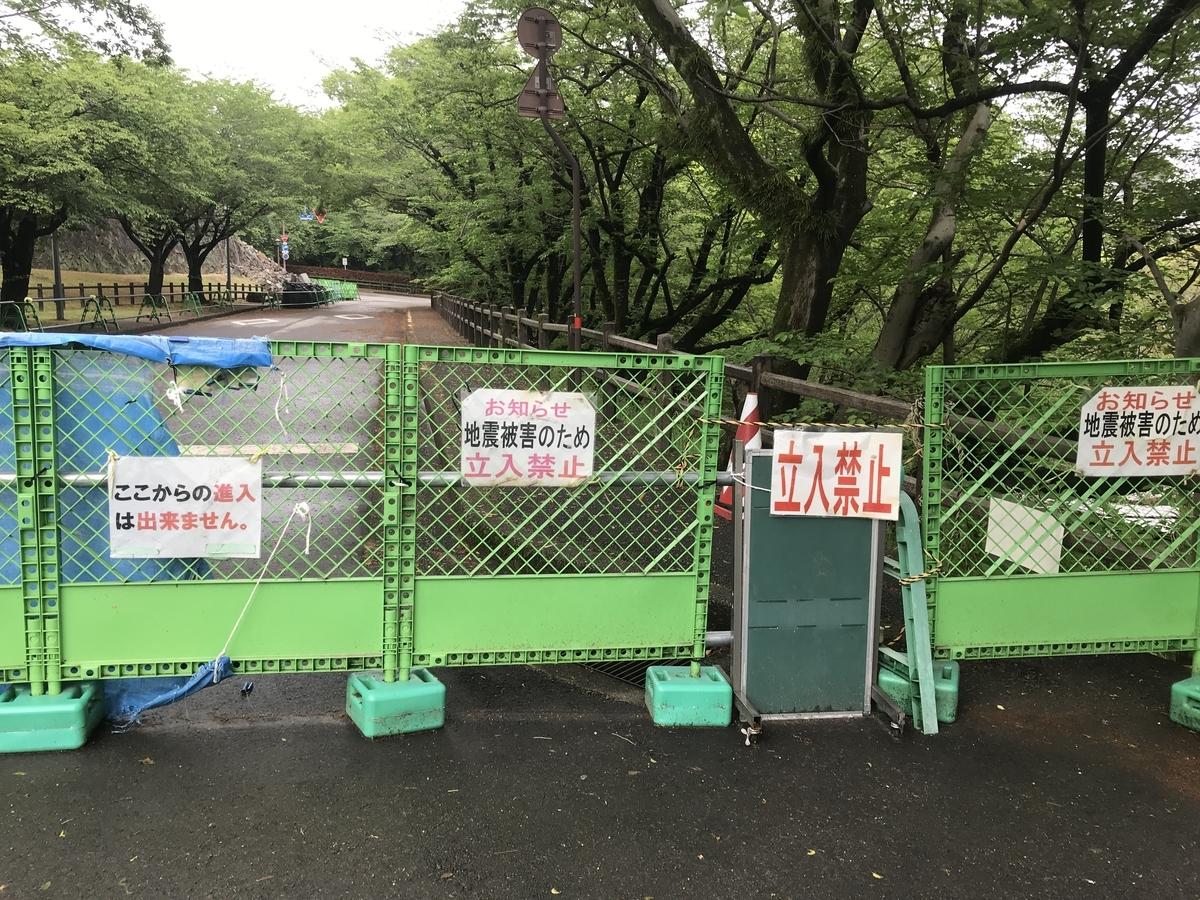 f:id:daigakuseino:20190425221757j:plain