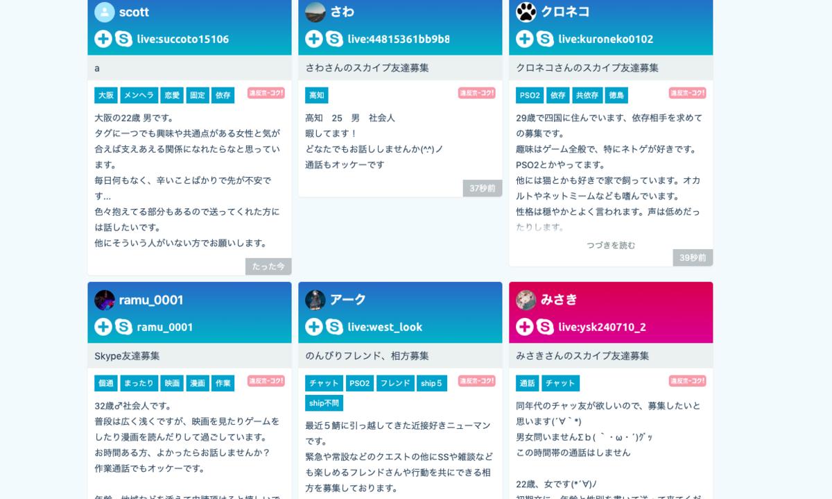 f:id:daigakuseino:20190426202317p:plain