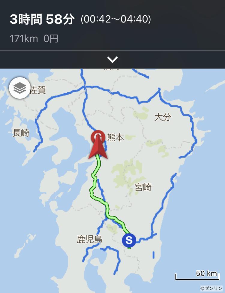 f:id:daigakuseino:20190426215102j:plain