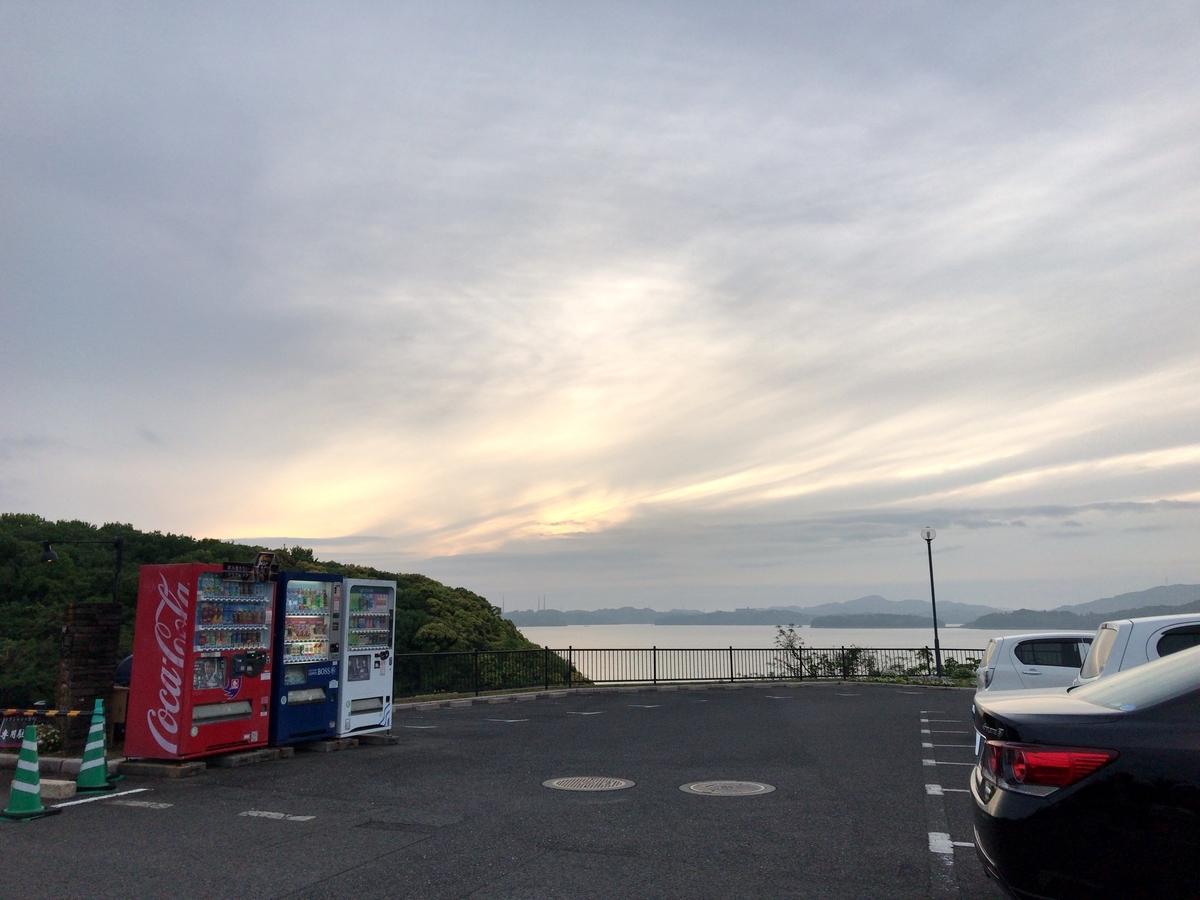 f:id:daigakuseino:20190426215344j:plain