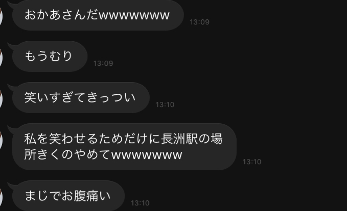 f:id:daigakuseino:20190426221052j:plain