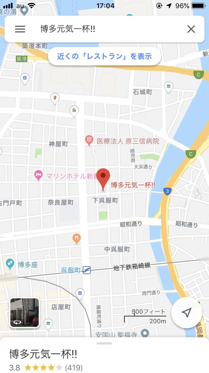 f:id:daigakuseino:20190429174519p:plain