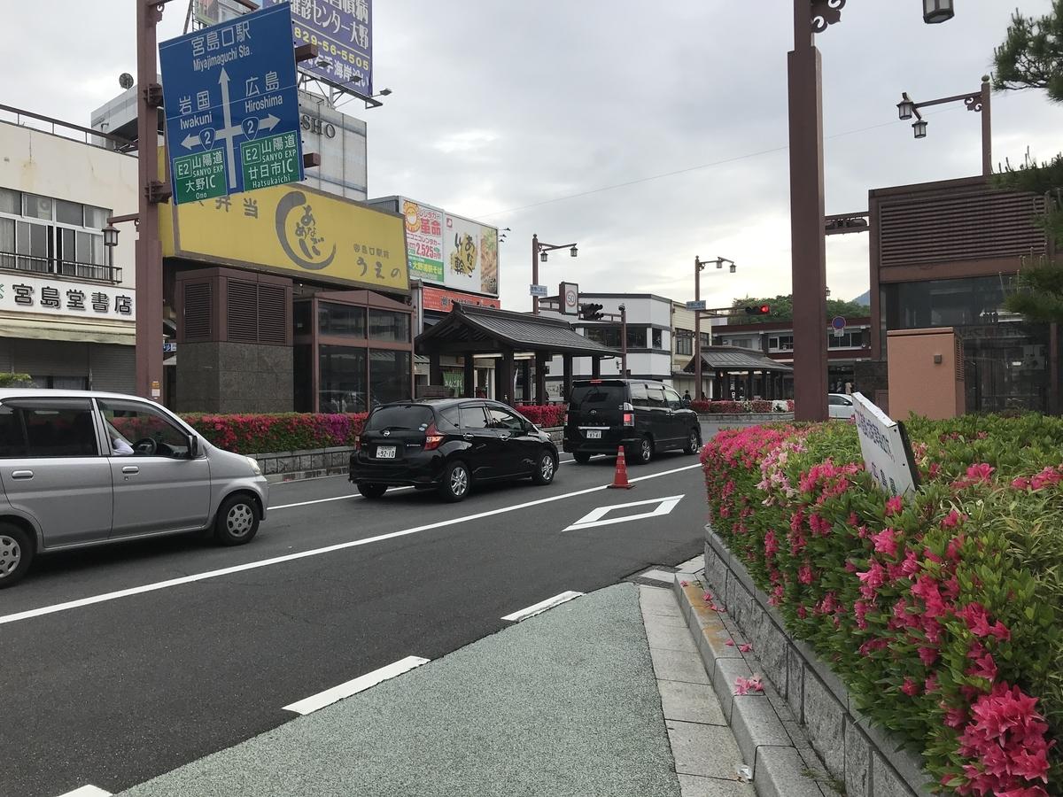 f:id:daigakuseino:20190503001345j:plain