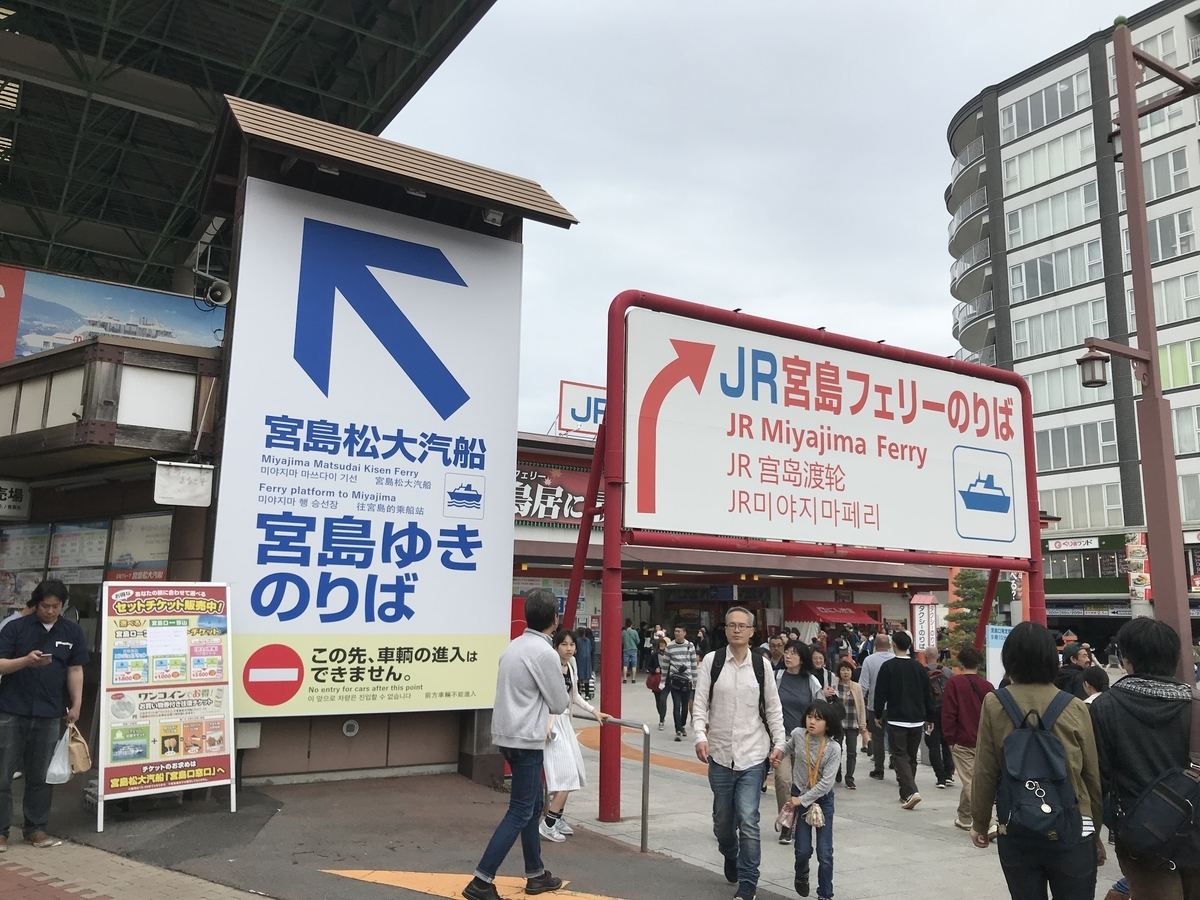 f:id:daigakuseino:20190503002142j:plain