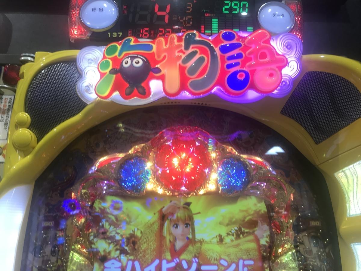 f:id:daigakuseino:20190508005356j:plain
