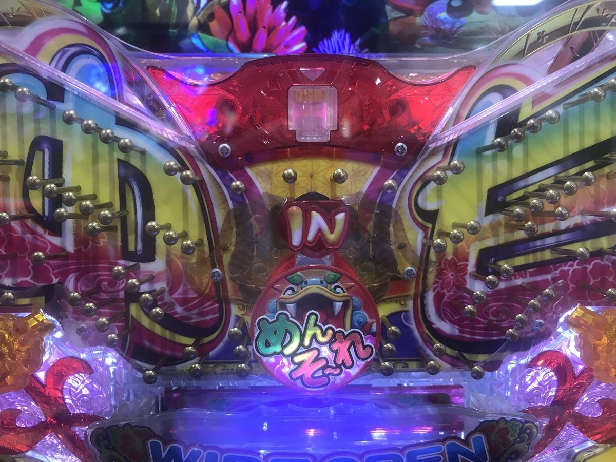 f:id:daigakuseino:20190508005437j:plain