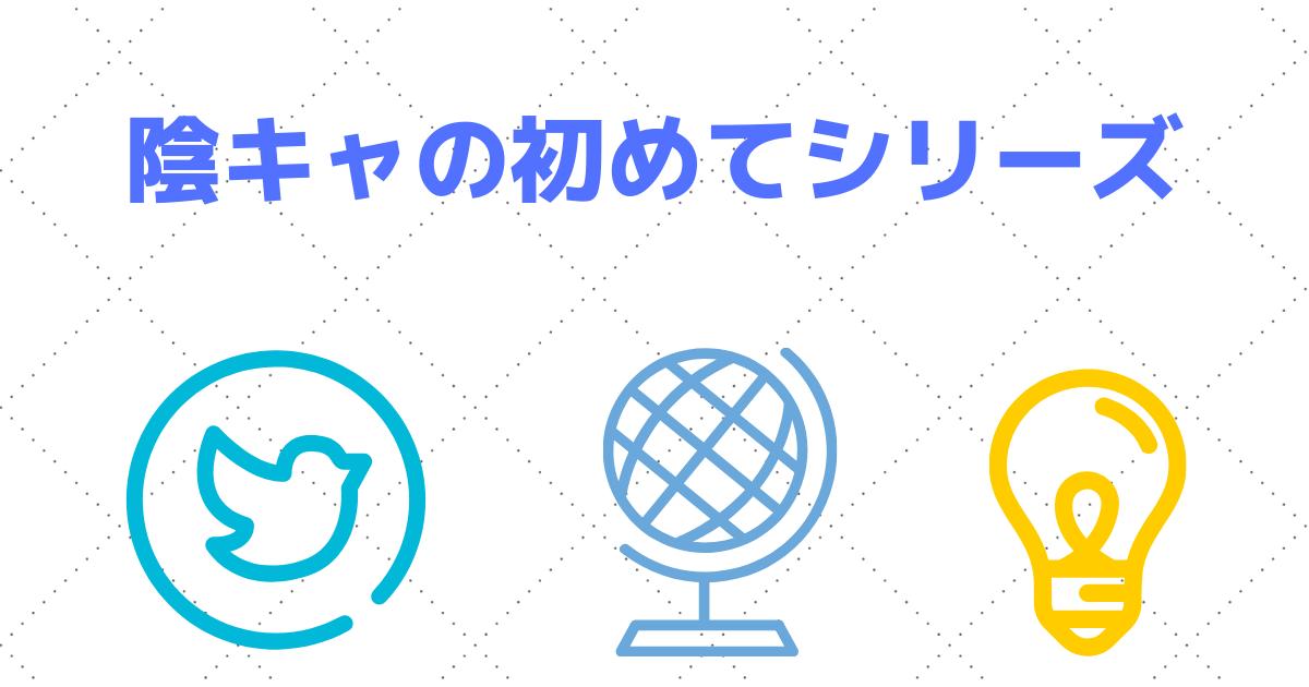 f:id:daigakuseino:20190508010313p:plain