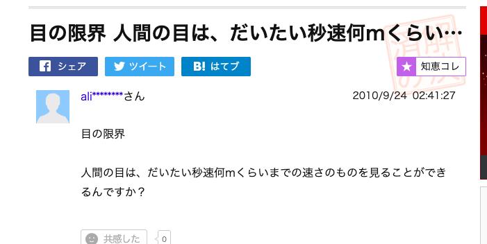f:id:daigakuseino:20190509140631p:plain