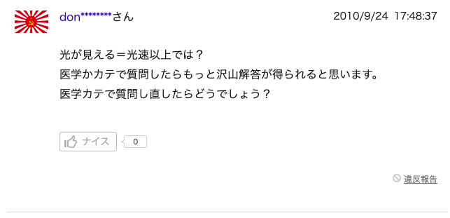 f:id:daigakuseino:20190509140634p:plain