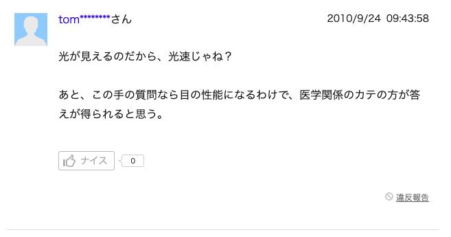 f:id:daigakuseino:20190509140637p:plain