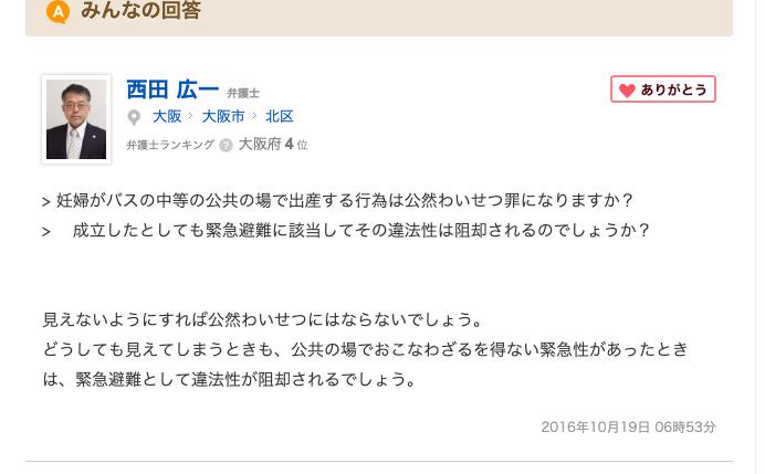f:id:daigakuseino:20190509140639p:plain