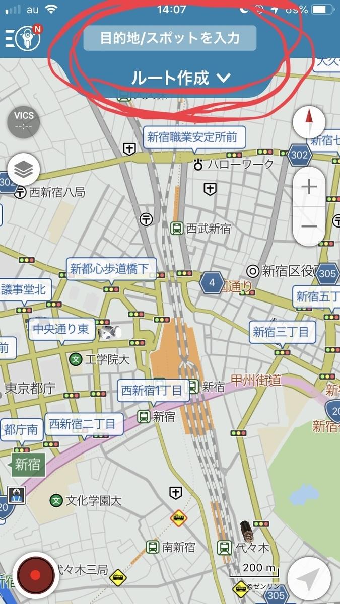 f:id:daigakuseino:20190510141517j:plain