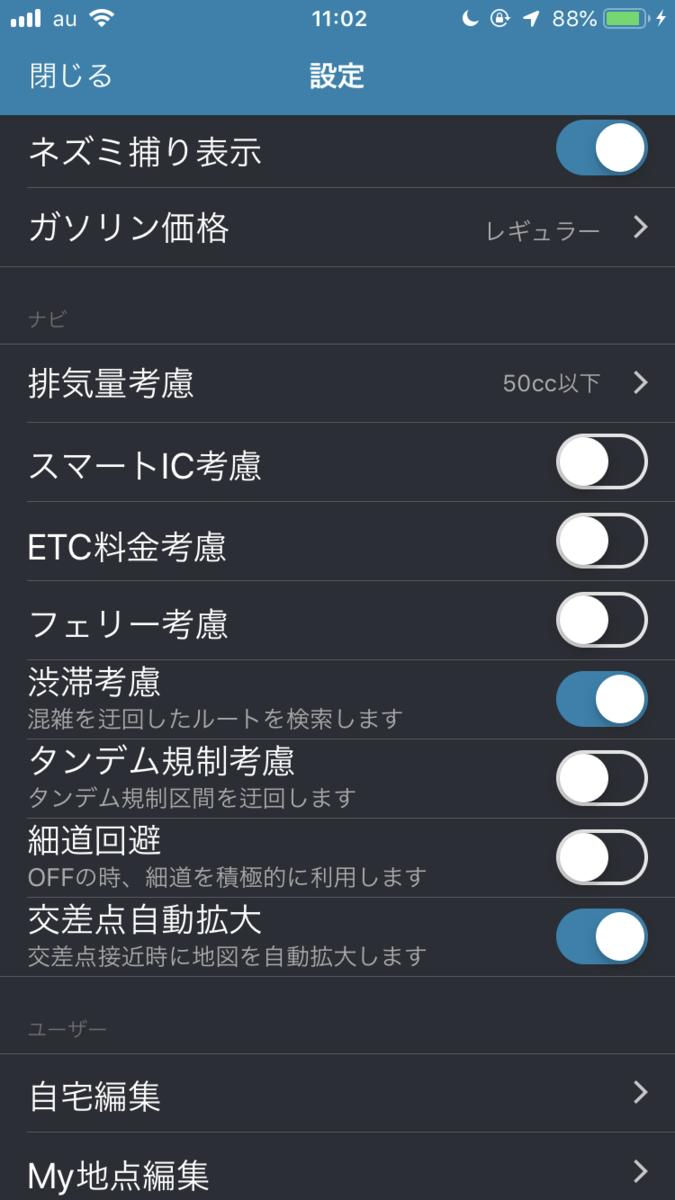 f:id:daigakuseino:20190510145236p:plain