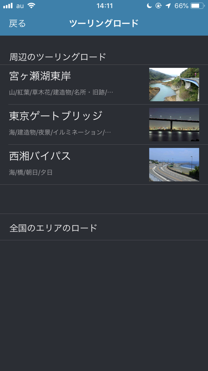 f:id:daigakuseino:20190510145241p:plain