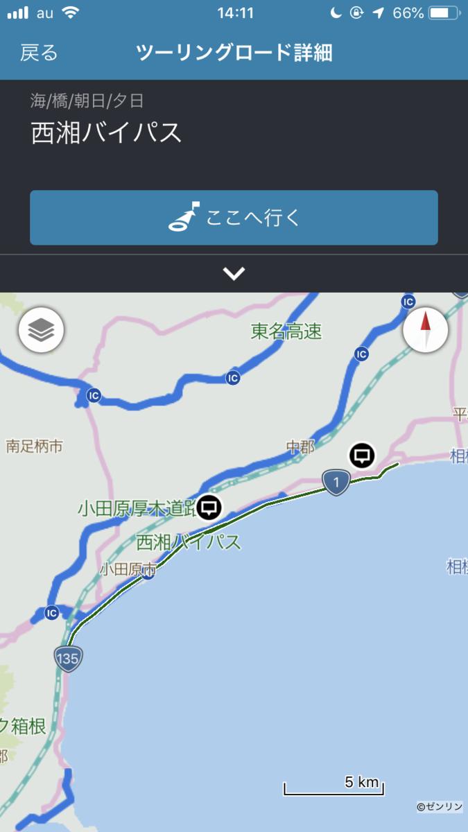 f:id:daigakuseino:20190510145246p:plain