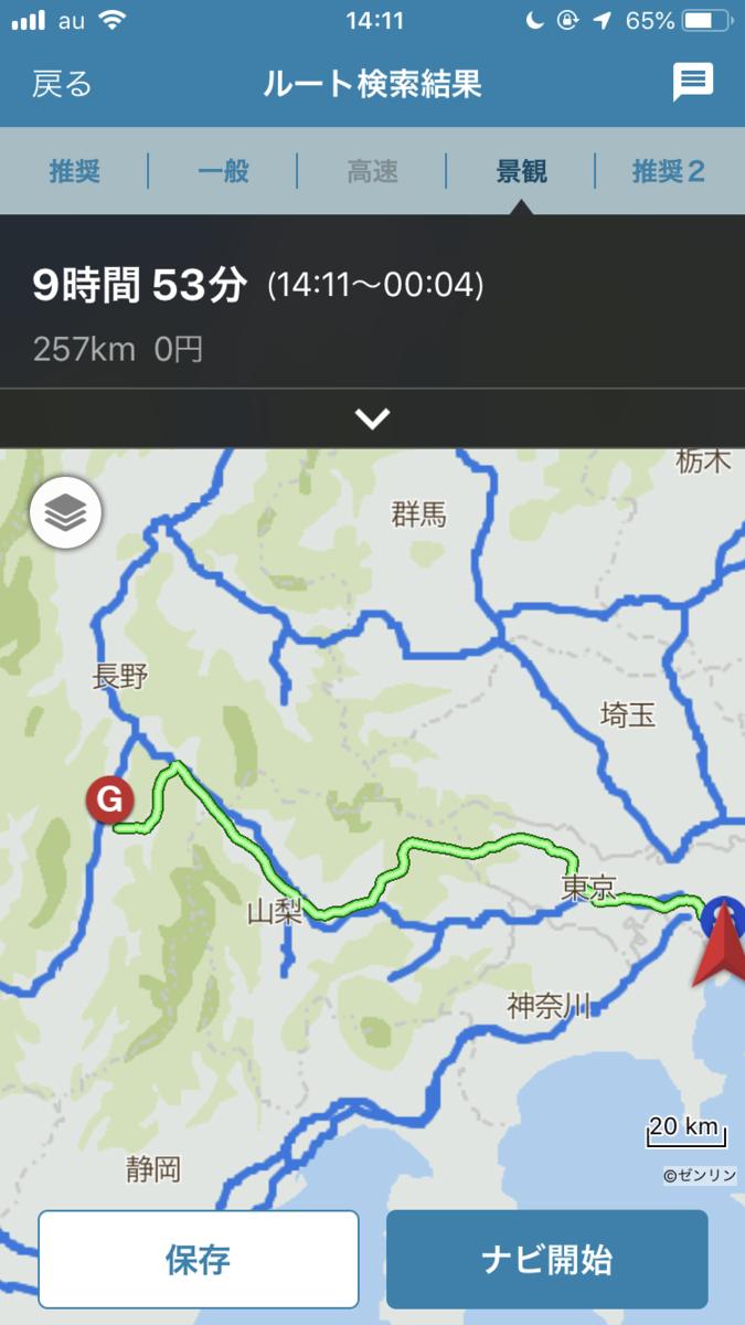 f:id:daigakuseino:20190510145251p:plain