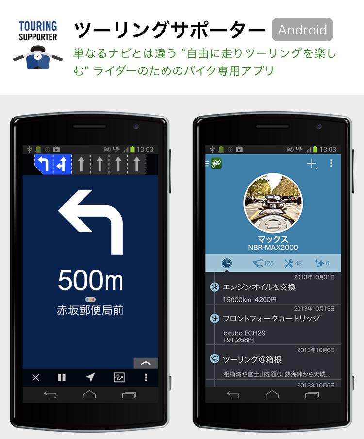 f:id:daigakuseino:20190510145510j:plain