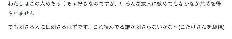 f:id:daigakuseino:20190510211403p:plain