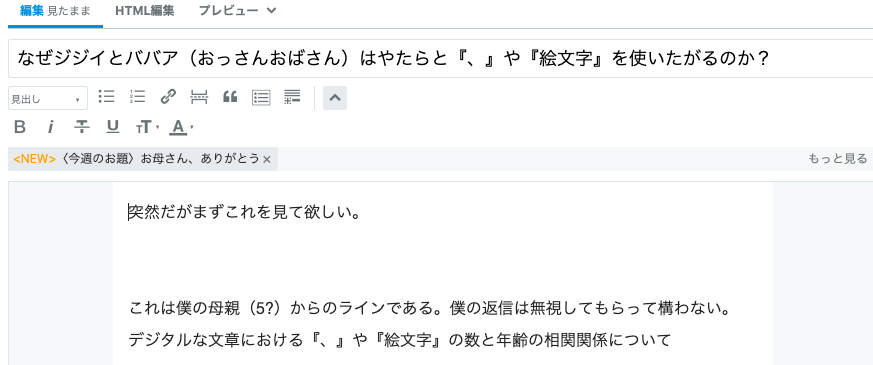 f:id:daigakuseino:20190510211934p:plain