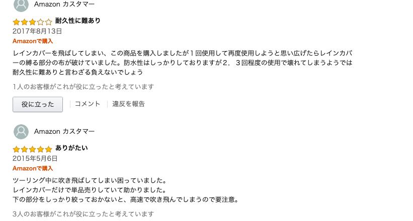 f:id:daigakuseino:20190513202606p:plain