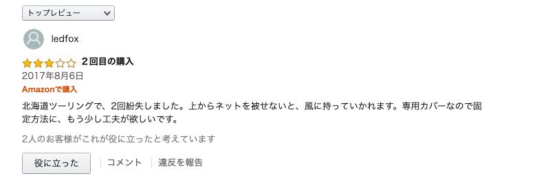 f:id:daigakuseino:20190513202614p:plain