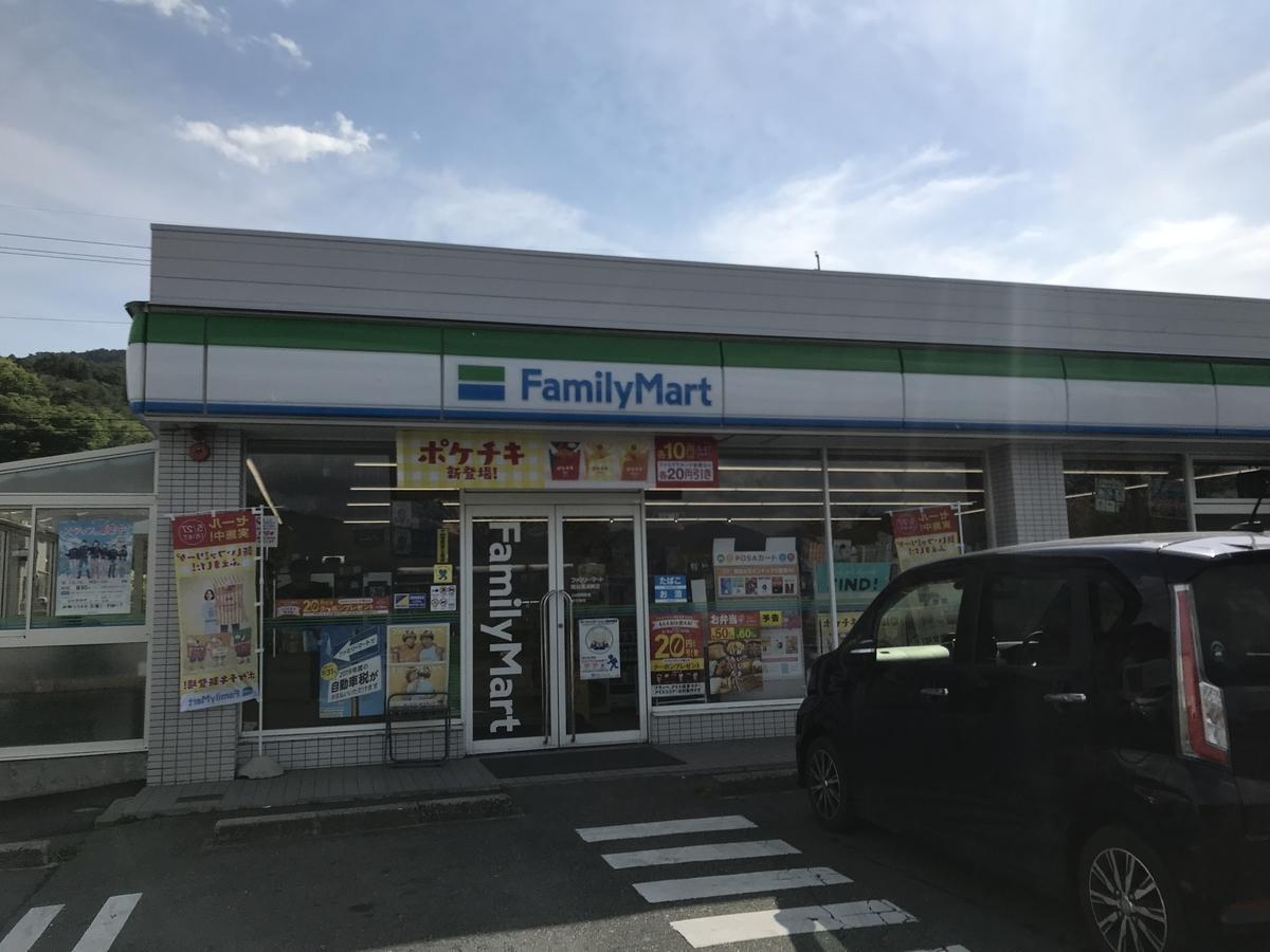 f:id:daigakuseino:20190515205437j:plain