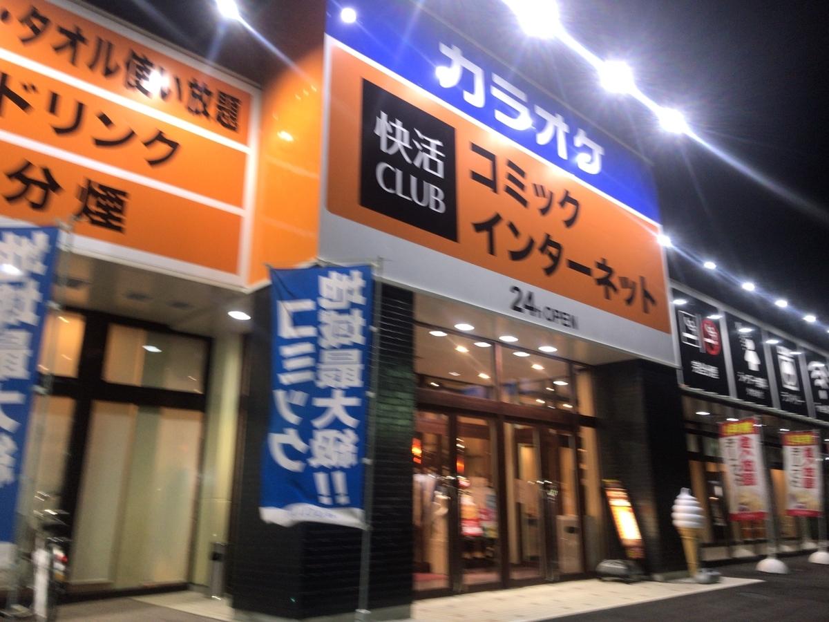 f:id:daigakuseino:20190515205612j:plain