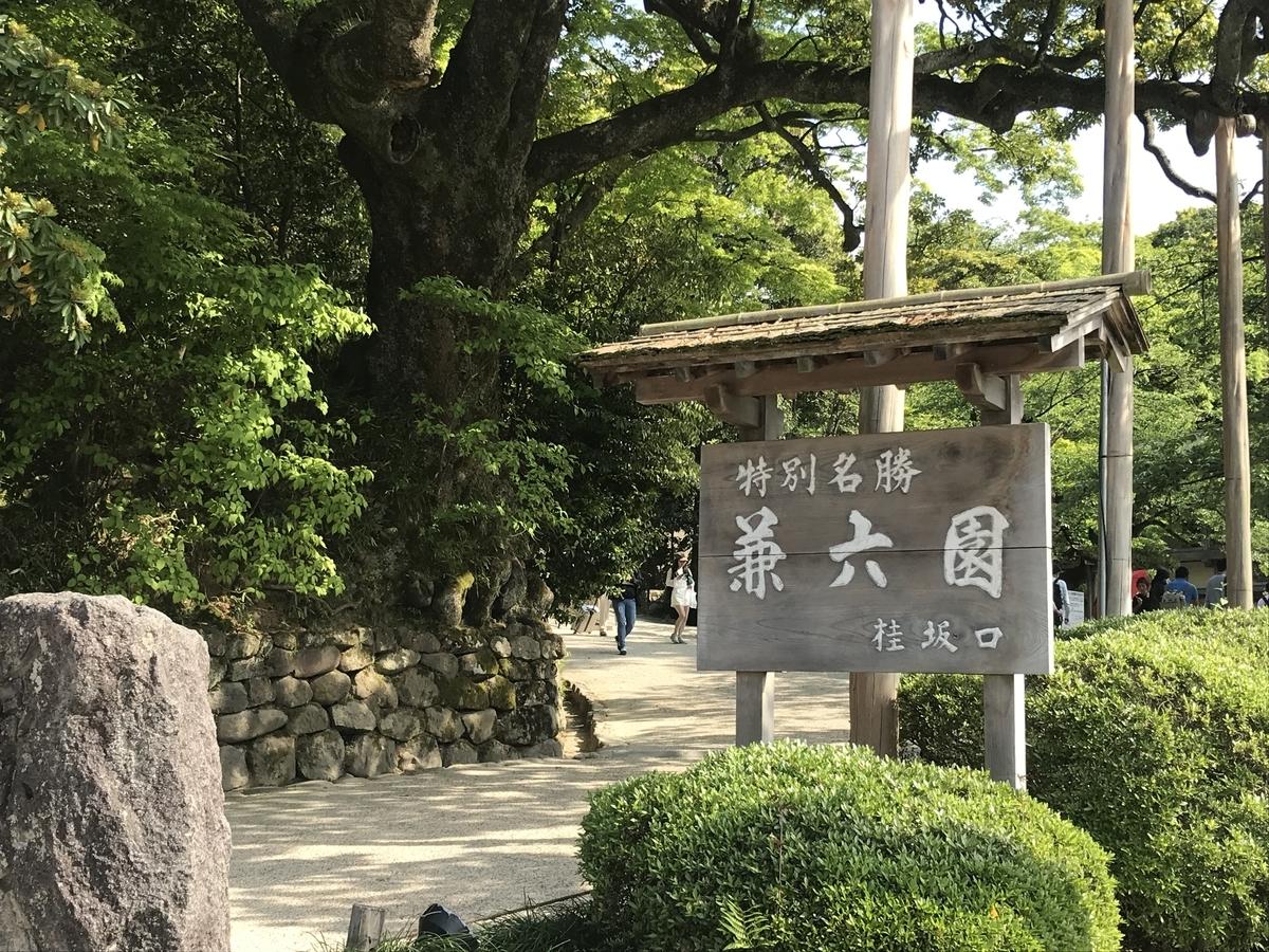f:id:daigakuseino:20190516202744j:plain