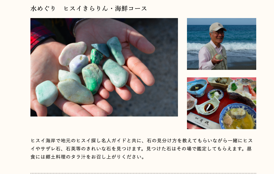 f:id:daigakuseino:20190518175328p:plain