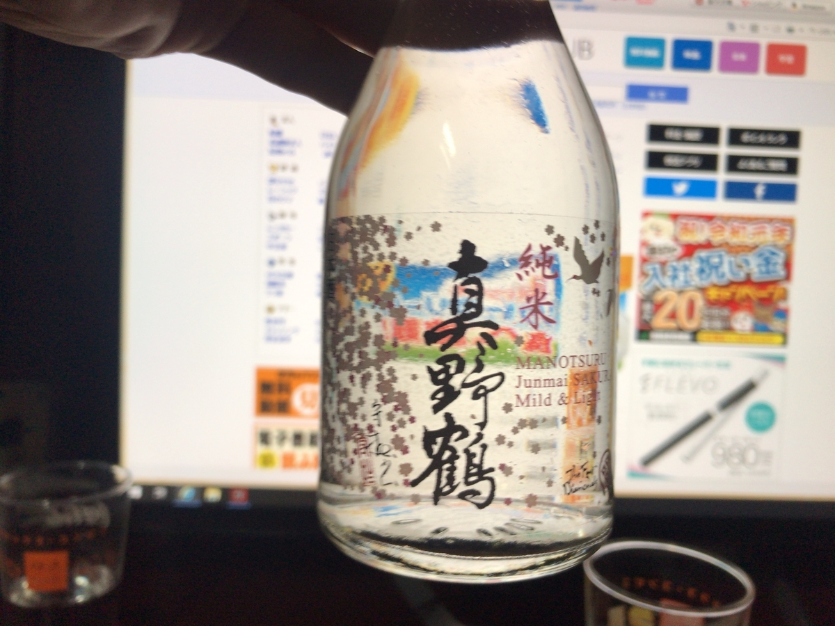 f:id:daigakuseino:20190518200632j:plain