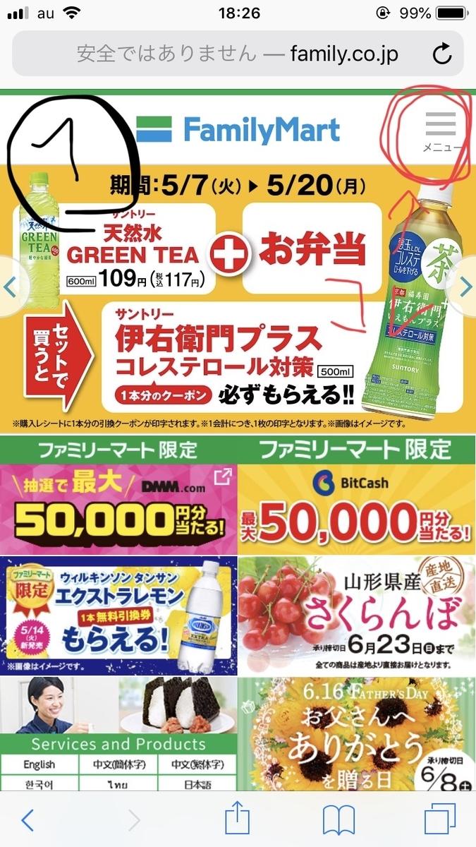 f:id:daigakuseino:20190521201719j:plain