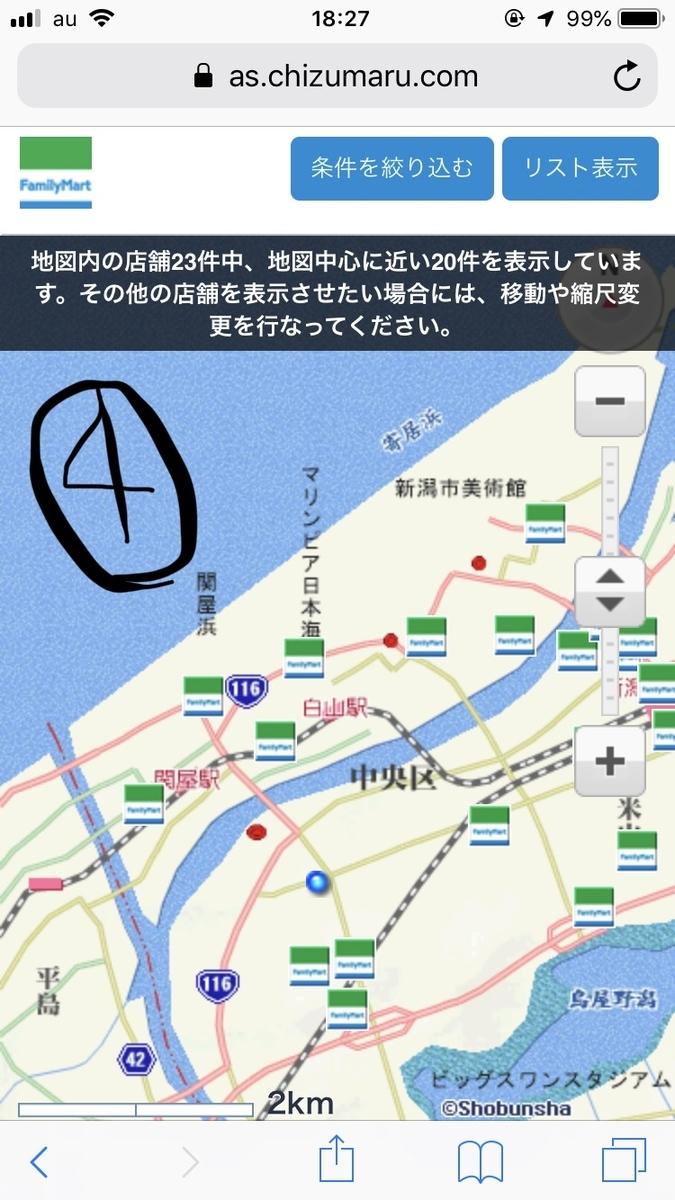 f:id:daigakuseino:20190521201731j:plain