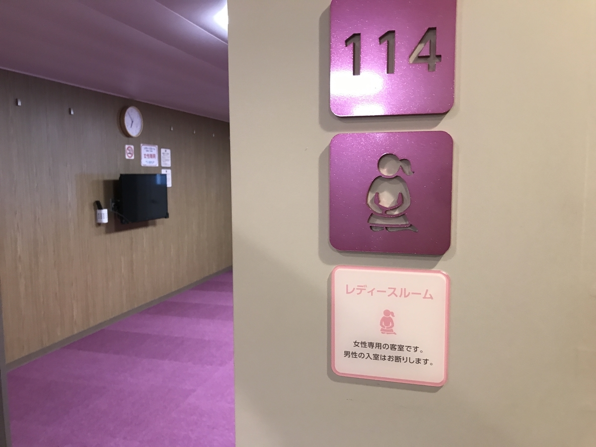 f:id:daigakuseino:20190523214221j:plain