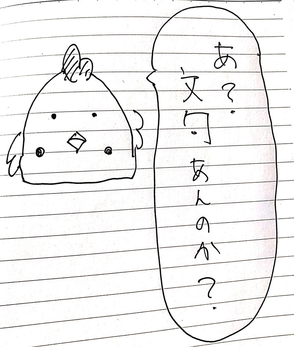 f:id:daigakuseino:20190524065211j:plain