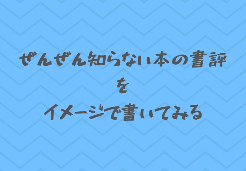 f:id:daigakuseino:20190524065231p:plain