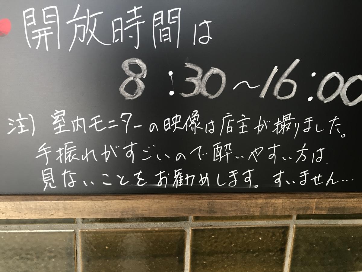 f:id:daigakuseino:20190525205811j:plain