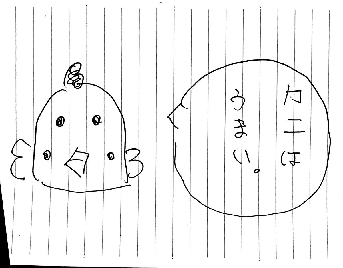 f:id:daigakuseino:20190527155737j:plain